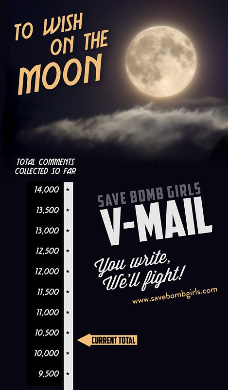 VMAIL_WishOnTheMoon